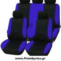 Καλύμματα Αυτοκινήτου Μαύρο - Μπλε