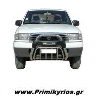 Εμπρόσθιος Προφυλακτήρας 106 inox/090 inox Mazda B2500-2600 '98>'06