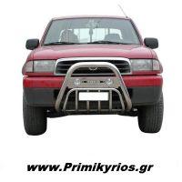 Εμπρόσθιος Προφυλακτήρας 108 inox/090 inox Mazda B2500-2600 '98>'06