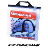 Αντιολισθητικό Πανί Ελαστικών Αυτοκινήτου AutoSock