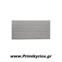 Σίτα Προφυλακτήρα Αυτοκινήτου 125,5x25