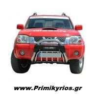 Εμπρόσθιος Προφυλακτήρας 106 Inox-090 Inox Nissan D22-NP300