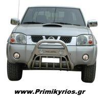 Εμπρόσθιος Προφυλακτήρας 108 Inox-090 Inox Nissan D22-NP300