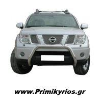 Εμπρόσθιος Προφυλακτήρας 4001 Inox για Nissan D40