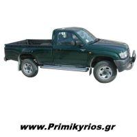 Σκαλοπάτια Πλατιά 205 al Toyota Hilux 1997>'02/'05