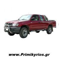Σκαλοπάτια με Μονό Πάτημα 202 Inox Toyota Hilux 1997>'02/'05