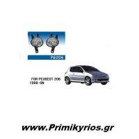 Προβολείς Ομίχλης Peugeot 206 98ON