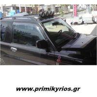 Προβολείς Οροφής για Mitsubishi Pinin