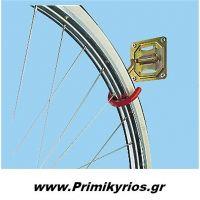 Γάντζος Στήριξης Ποδηλάτου Σε Τοίχο