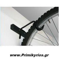 Γάντζος Στήριξης ΠοδηλάτωνToίχου