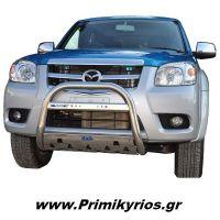 Εμπρόσθιος Προφυλακτήρας Mazda BT-50 2007+ Με Ποδιά