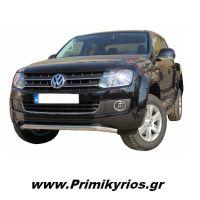 Εμπρόσθιος Προφυλακτήρας VW Amarok 2010+ Φ60 Χαμηλός