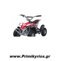 Mini ATV για Παιδιά Δίχρονη