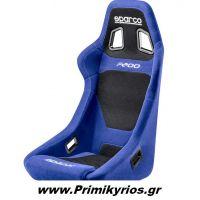 Κάθισμα Sparco Tuning F200