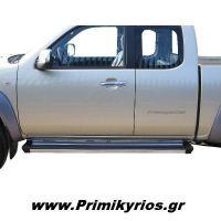 Σκαλοπάτι Αλουμινίου με Αντιολισθητικό Πάτημα και Γυαλιστερή Ανοδίωση Mazda BT50 2007+