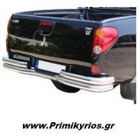 Οπίσθιος Προφυλακτήρας Mitsubishi L200 2006+ Γυριστός