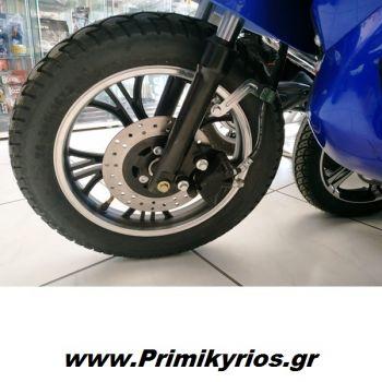 Ηλεκτρικό Ποδήλατο - Scooter