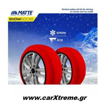 MATTE Snow Socks Active Series Αλυσίδες Χιονιού